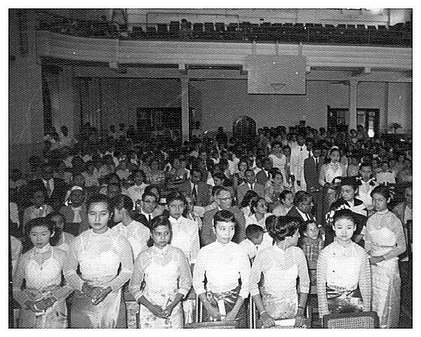 1957 Graduation Ceremony