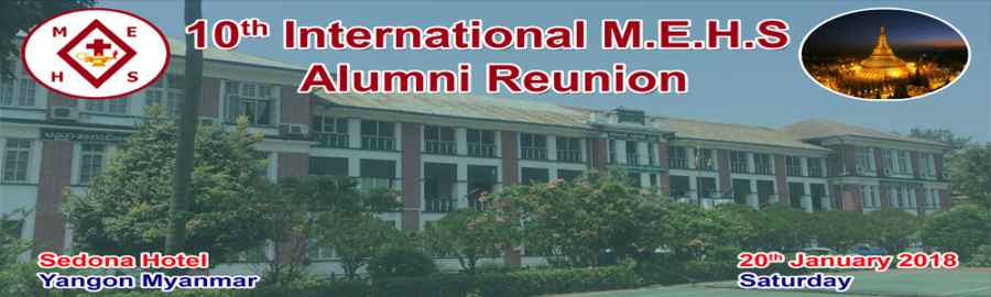 MEHS 10th Reunion Banner Image